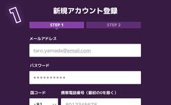 registration-1
